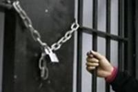 prison Qarchak Varamin