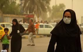 pollution air iran 2