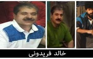 khaled feredouni