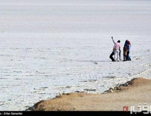 Le Lac Maharlou en Iran