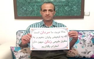 seyed mohammad ibrahimi