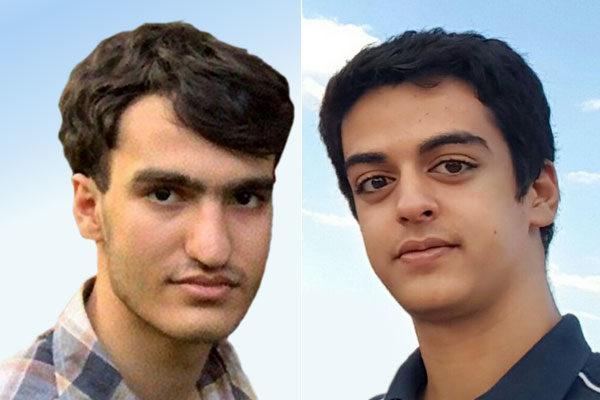 Amir Hosein Moradi Ali Younesi etudiants iran 600x400