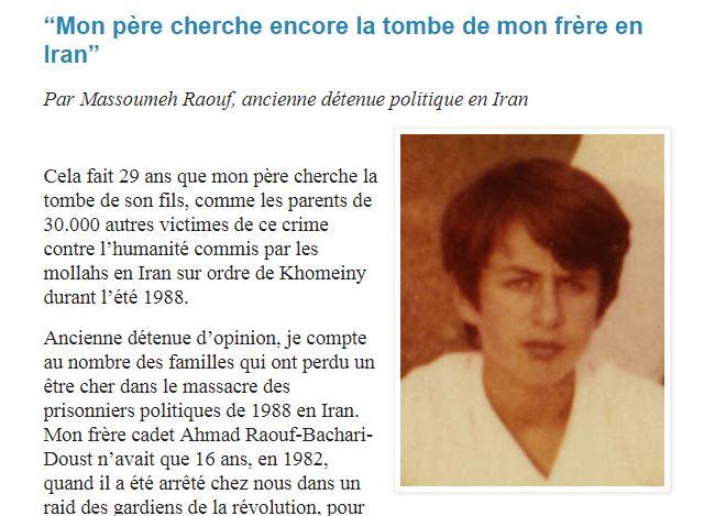 ahmad Raouf