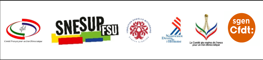 logos soutiens manif bruxelles csdhi iran 15 juin2019