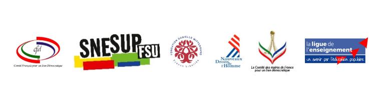 logos soutiens manif paris csdhi iran 8fevrier2019