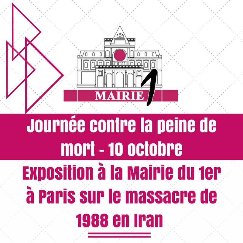 mairie du 1er paris iran executions