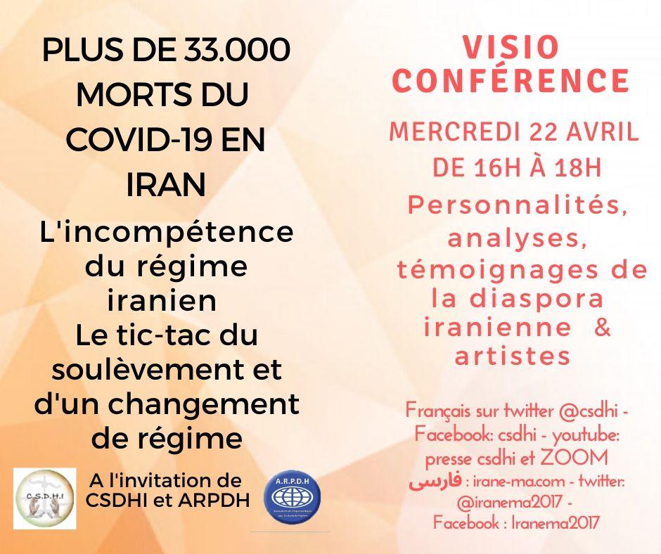 visio conférence coronavirus iran