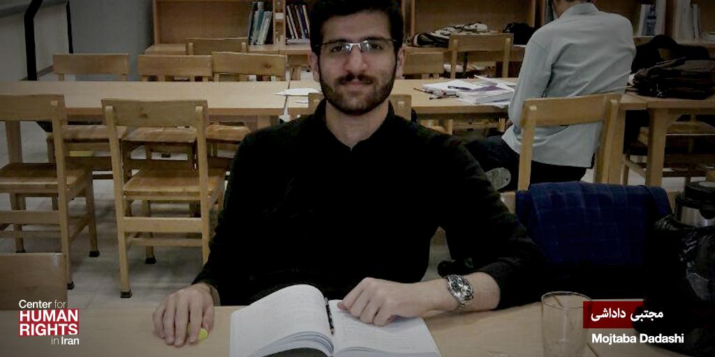 mojtaba dadashi étudiant condamné fouet prison iran