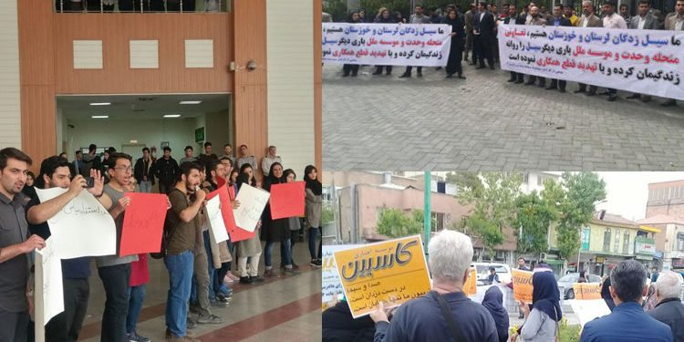 protestations employés iran