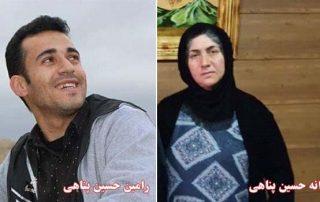 Parwaneh Hossein panahi convoquée police iran