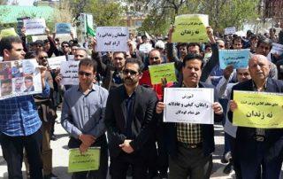 enseignants iran