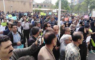 enseignants manifestation iran