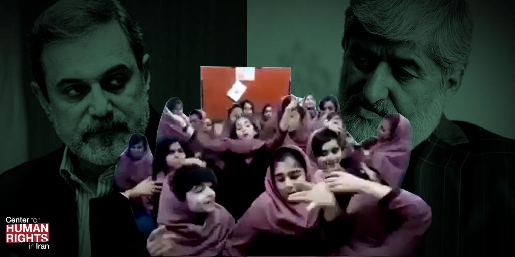 ministre éducation vidéos élèves danse iran