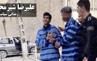Alireza Shir Mohammad Ali assassiné iran
