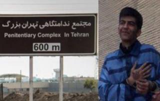Alireza Shir Mohammad Ali mort amnesty international iran