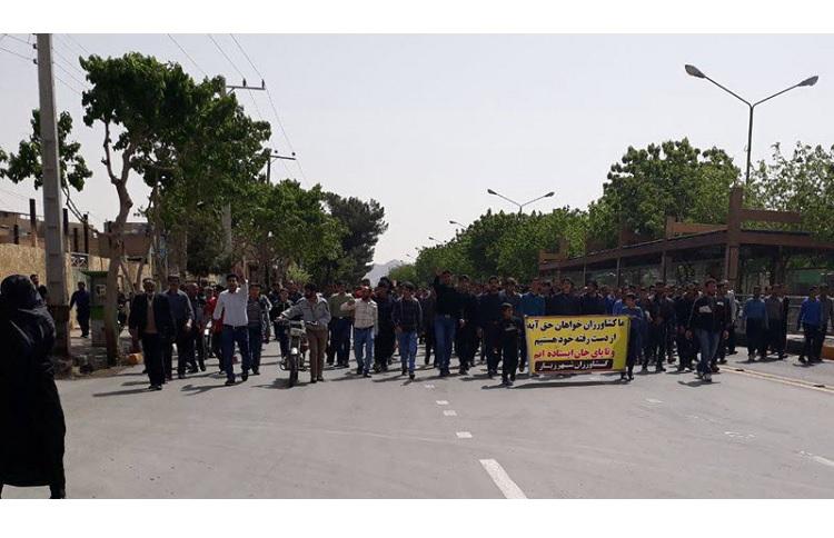 agriculteurs manifestations iran