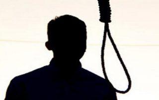 exécution salmas iran