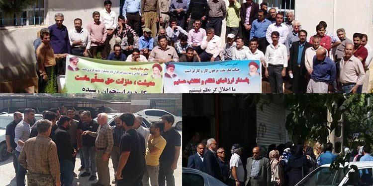 griefs économiques manifestations iran