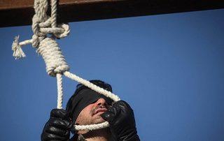 peine mort iran