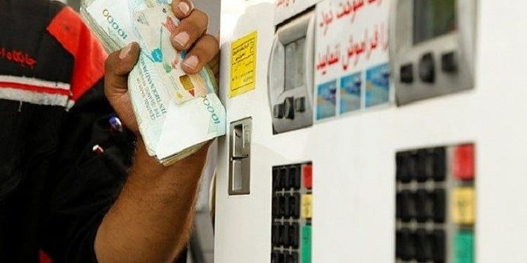 augmentation prix gaz iran
