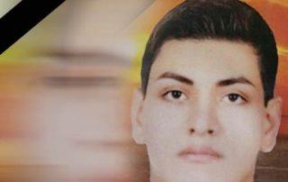 Sajjad Rezaei mort iran