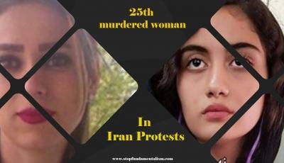 femme tuées régime iran