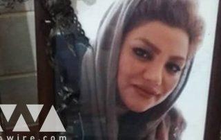 golnar tuée manifestations iran