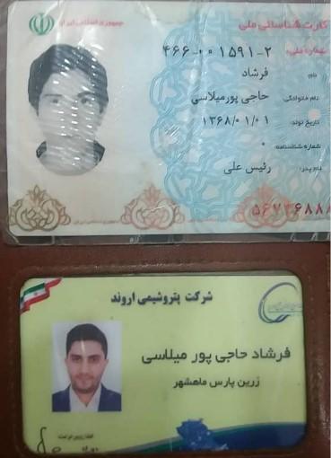 javanmir tué iran