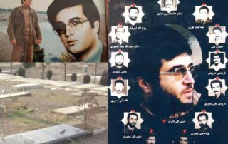 Martyrs de Ayyaran membres MEK OMPI Iran