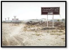 GPT Iran