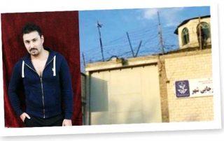 Khosrow Besharat prisonniers politique iran