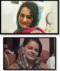 aténa daemi prisonnières kurdes iran