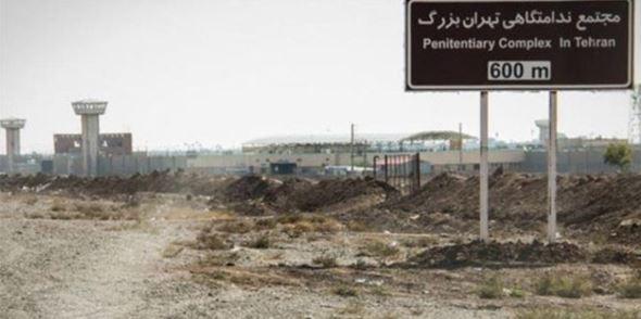 prison fashafouyeh teheran iran