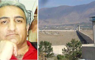 Political prisoner Afshin Bayemani problèmes cardiaques iran