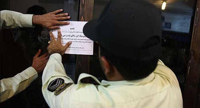 fermeture magasins alimentation ramadan iran