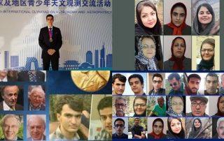 prix nobel prisonniers politiques iran