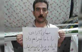 Hedayat Abdullahpour iran