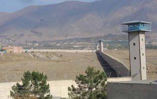 Rajaie Shahr Prison iran