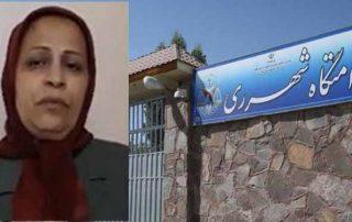Zahra Safaei Qarchak Prison iran
