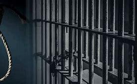 prison iran