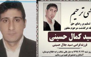 prisonnier torturé mort iran