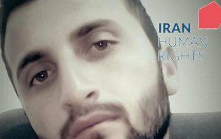 Mohammad Aziz Mahmoudi exécuté iran