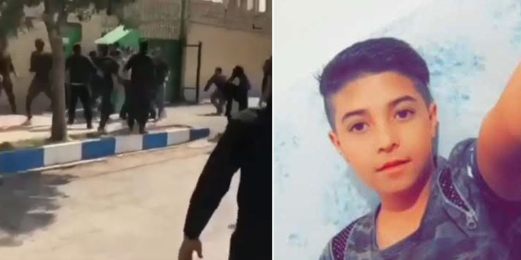 13 year old Mohammad Reza Veisi killed by Iran police