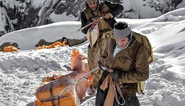Iran Kurdish Porters iran
