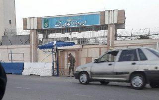 Zendan Rasht prison iran