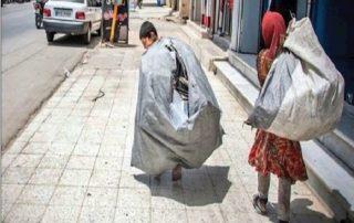enfants travailleurs iran