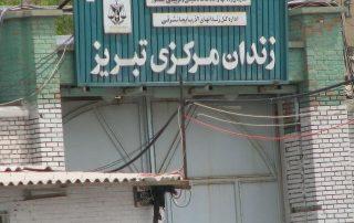 exécution tabriz iran