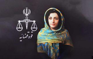 narges mohammadi iran