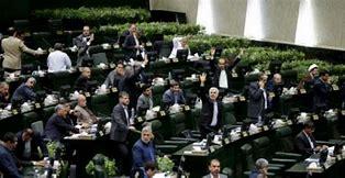 Le parlement en Iran