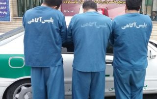 departement-enquete-criminelle-de-la-police-iran